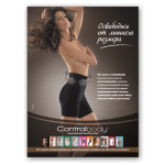 pagina advertising controlbody